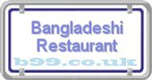 bangladeshi-restaurant.b99.co.uk