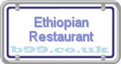 ethiopian-restaurant.b99.co.uk
