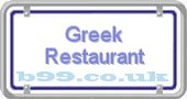 greek-restaurant.b99.co.uk