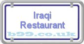 iraqi-restaurant.b99.co.uk