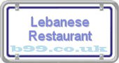 lebanese-restaurant.b99.co.uk