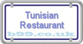 tunisian-restaurant.b99.co.uk